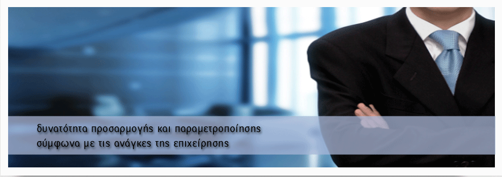 ibc group - informatics business consultants